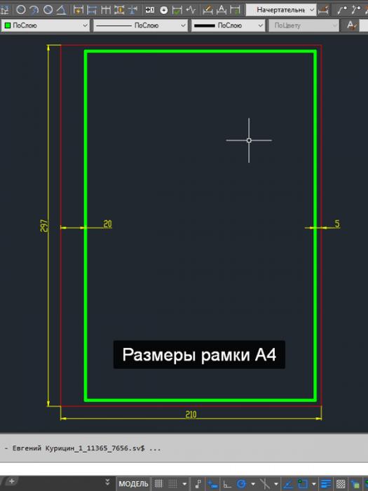 Автокад как сделать штамп и рамку
