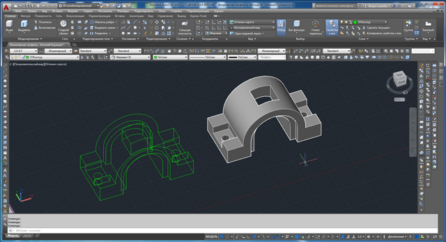 solid modeling in AutoCAD