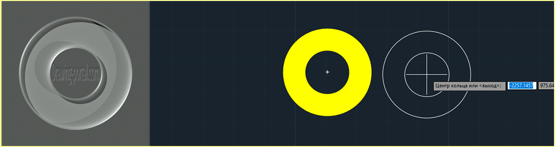 How to draw ring (Donut) in AutoCAD.