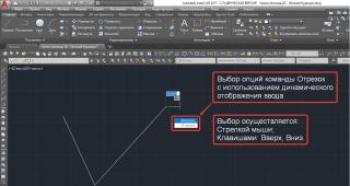 Выбор опции Замкнуть инструмента Отрезок при помощи отображения динамического ввода.