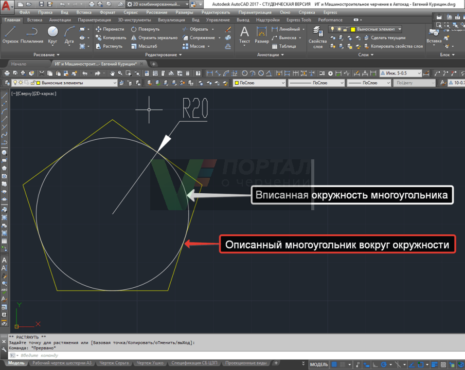 how to change crosshair angle in autocad