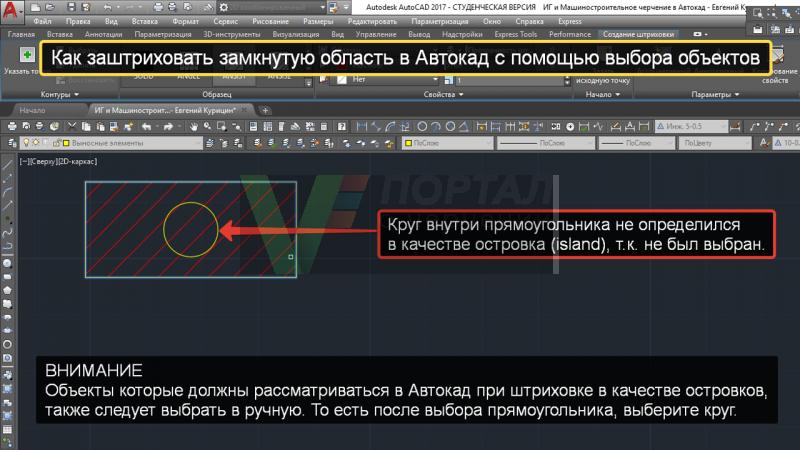 Как вставить и редактировать таблицу Excel в AutoCAD