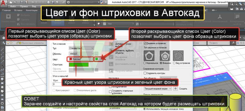 Как работать в Автокаде - Lumpics.ru