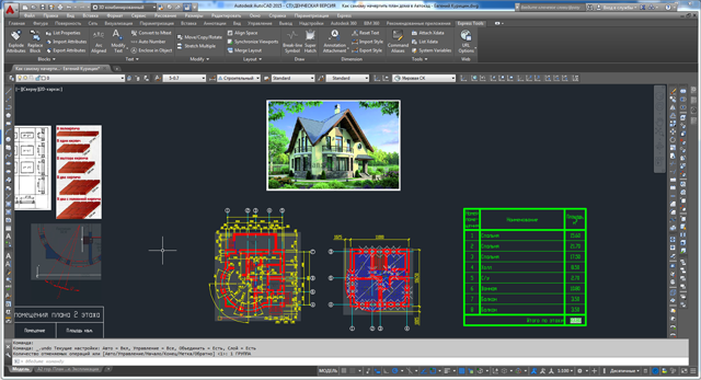 house plan in autocad model
