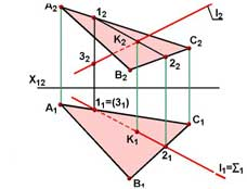 Задачи по начертательной геометрии с решениями конкурсы по решению шахматных задач и этюдов